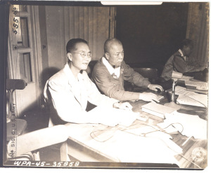 Gen. Yamshita at defense table